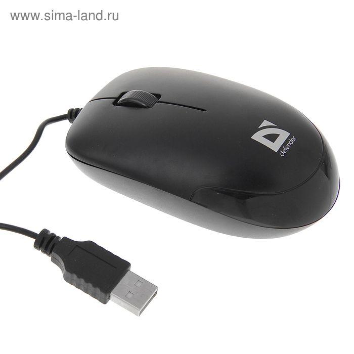 Мышь DEFENDER Datum MM-010, оптическая, проводная, 1000 dpi, провод 1.5 м, 3 кнопки, чёрная