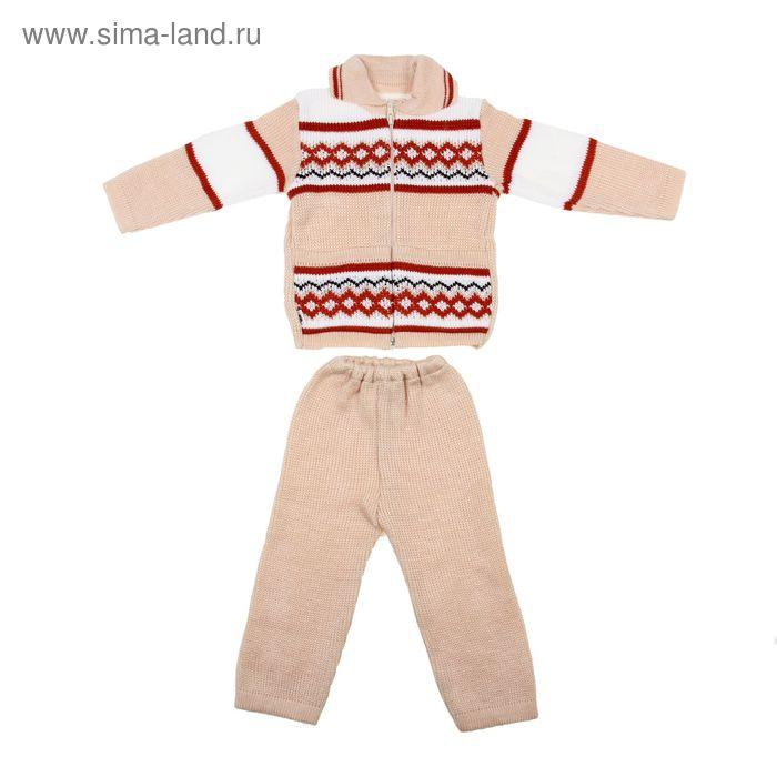Костюм для мальчика (кофта+брюки), рост 80-86 см (26), цвет бежевый 7959