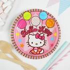 Набор тарелок Hello Kitty, 17 см , 8 шт.