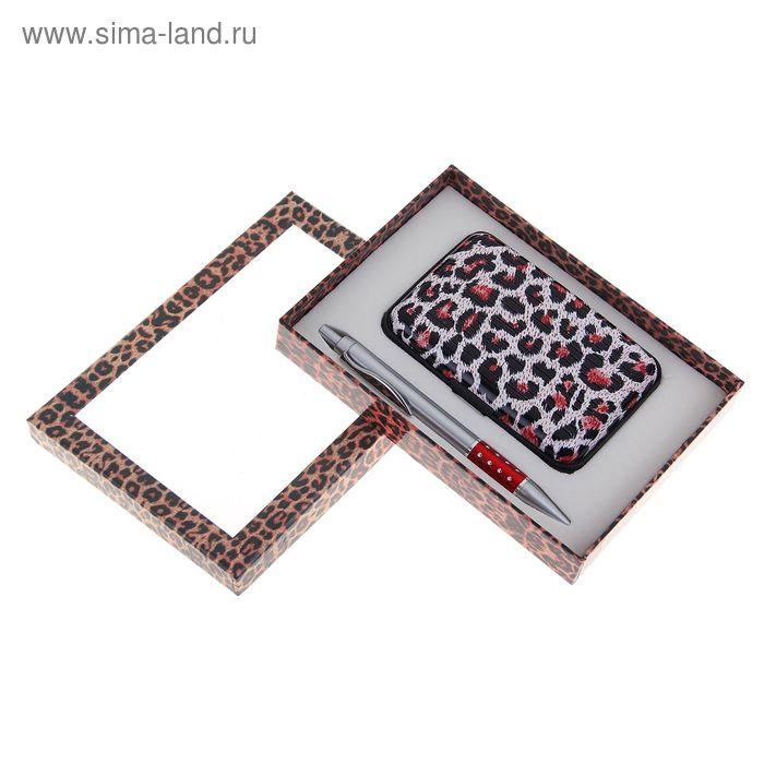 """Набор подарочный 2в1: ручка, визитница """"Леопард"""""""