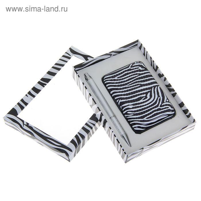 """Набор подарочный 2в1: ручка, визитница """"Зебра"""""""