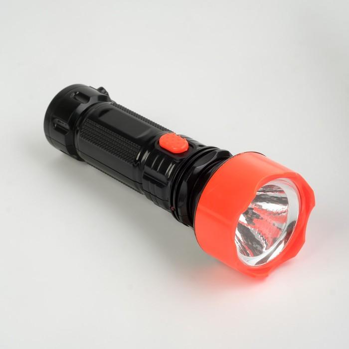 Фонарик аккумуляторный «Максимум», 1 диод, 220 В, красно-чёрный