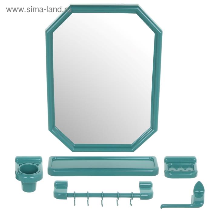Набор для ванной комнаты Octavia, цвет бирюзовый