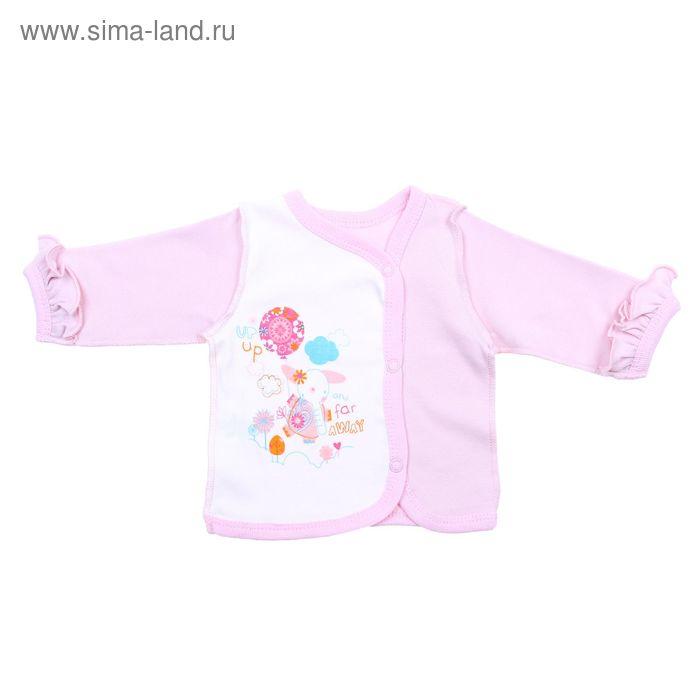 """Кофточка """"Слоник"""", рост 68 см, цвет молочный+розовый"""