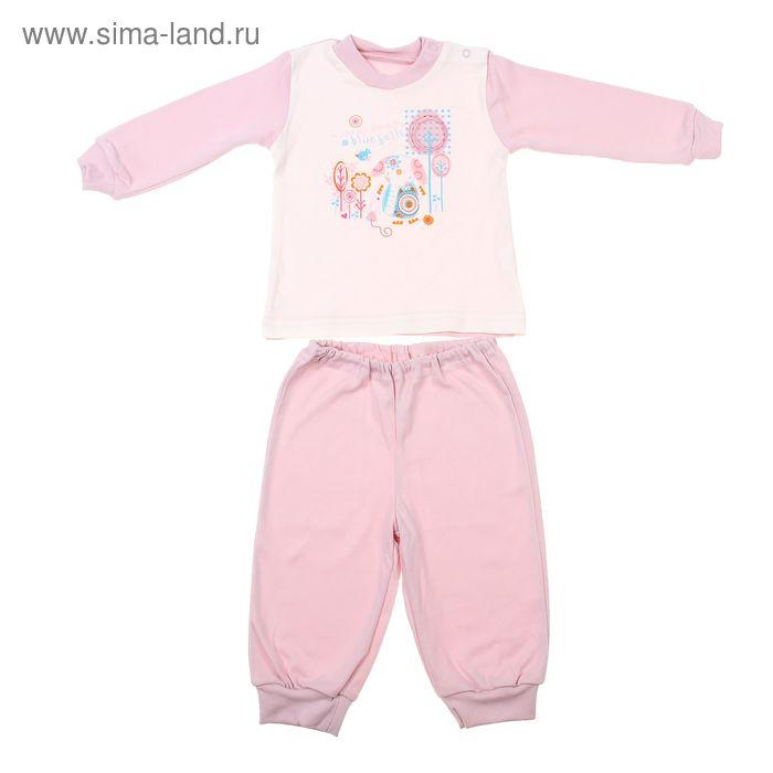 """Пижама с манжетами """"Слоник"""", рост 104 см, цвет молочный+розовый"""