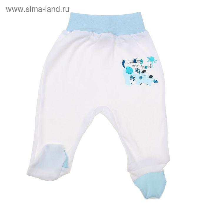 """Ползунки для мальчика на поясе """"Собачка"""", рост 80 см (48), цвет белый/голубой 3555"""