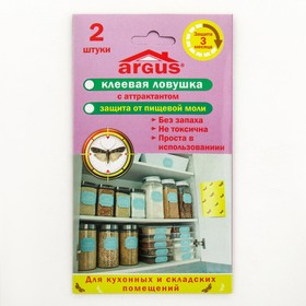 Argus glue trap from food moth, 2pcs.