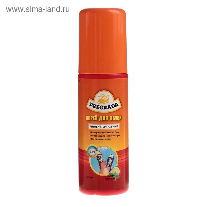 Cпрей для обуви Pregrada защита от запаха 24 часа, 100мл