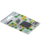 Карта памяти microSD Mirex 8 Gb class 10, с адаптером