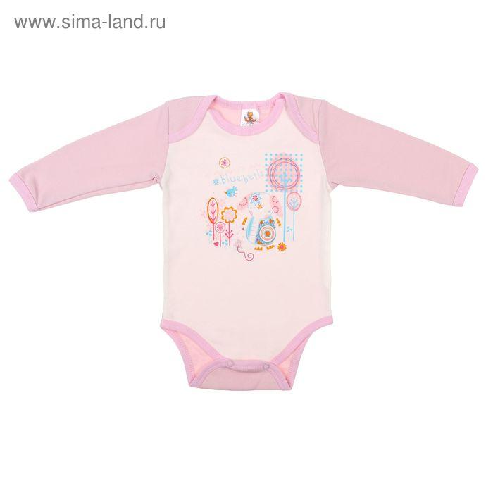 """Боди для девочки """"Слоник"""" длинный рукав, рост 74 см (44), цвет молочный/розовый 5957"""