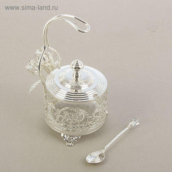 Сахарница «Тюльпан», с ложечкой, с кристаллами Сваровски