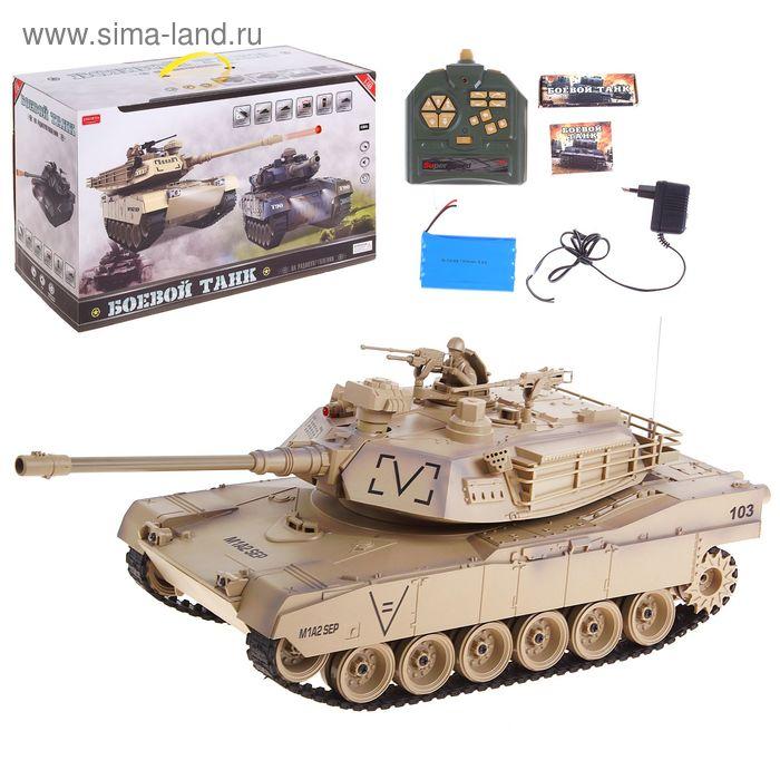 Танк радиоуправляемый М60, масштаб 1:18, с аккумулятором, стреляет пулями типа BB, свет и звук