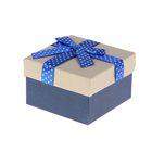 """Коробка подарочная """"Бант"""", цвет синий, 9 х 9 х 5,5 см"""