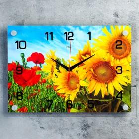 """Часы настенные, серия: Цветы, """"Подсолнухи и Маки"""" 25х35"""