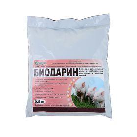 Белково-витаминно-минеральная пробиотическая кормовая добавка 'Биодарин' для  поросят 0,5кг   118313 Ош