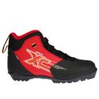 Ботинки лыжные TREK Арена NNN ИК, цвет чёрный, лого красный, размер 36