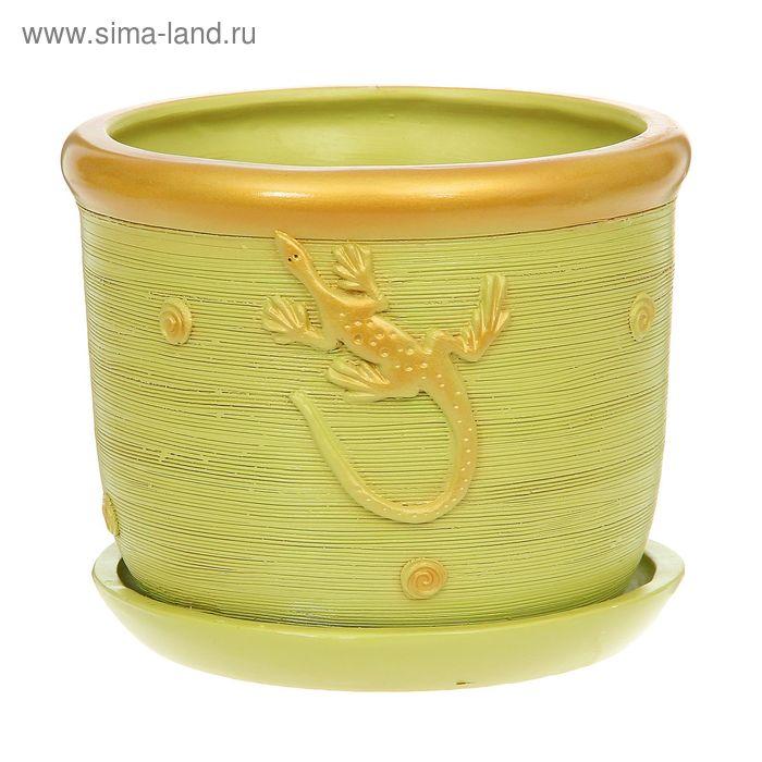 """Кашпо """"Цилиндр"""" ящерица, зелёное 6 л"""