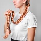 "Braid elastic ""Rus"", length 85 cm"