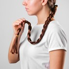 "Braid elastic ""light brown"", length 68 cm"