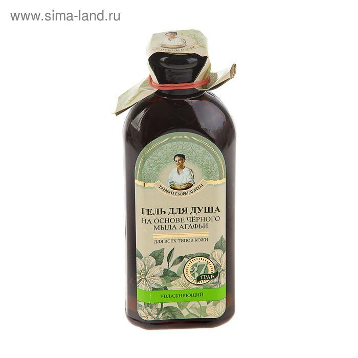 Гель для душа Травы и сборы Агафьи на основе черного мыла, 350 мл