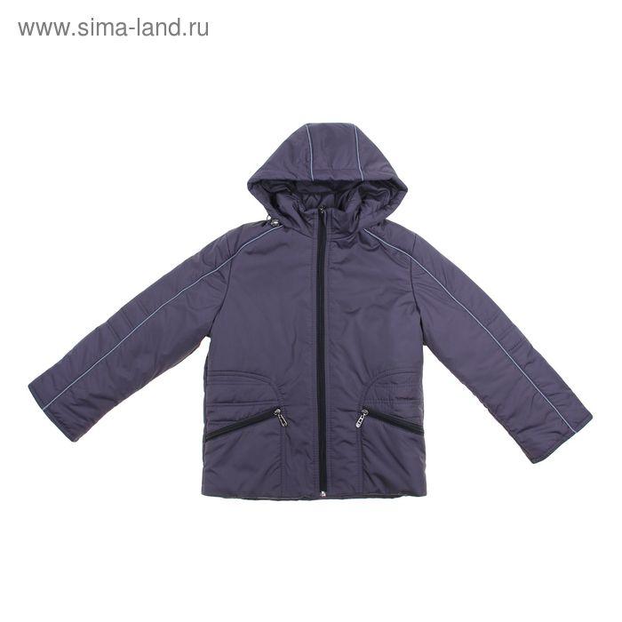 Куртка демисезонная для мальчика, рост 122 см, цвет серый 15-1