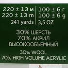 """Пряжа """"Народная"""" 30% шерсть, 70% акрил объёмный 220м/100гр (420-Арктика) - фото 7993217"""