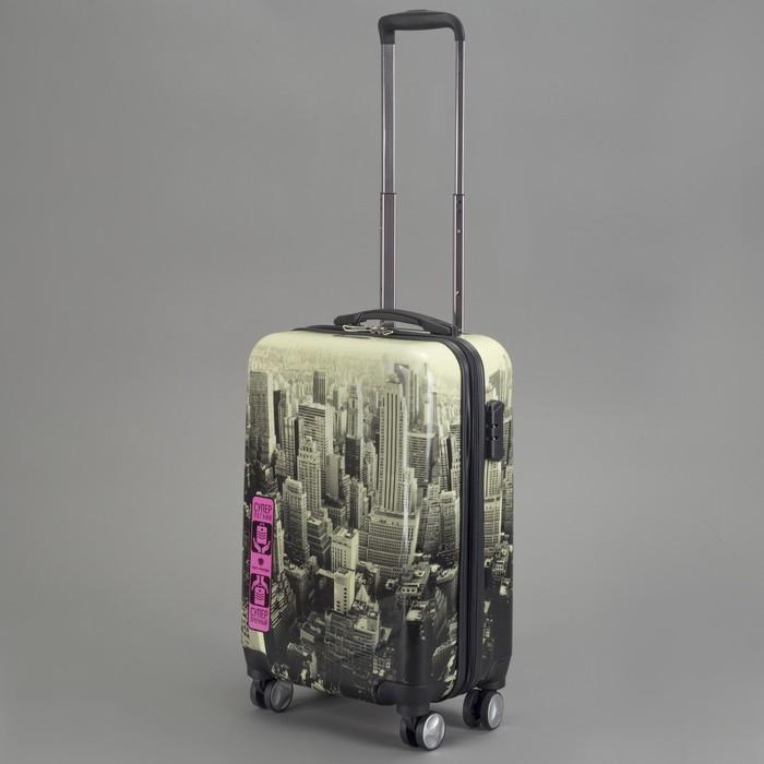 """Чемодан """"New York City"""", малый, 20"""", 42 л, кодовый замок, 4 колеса, разноцветный"""