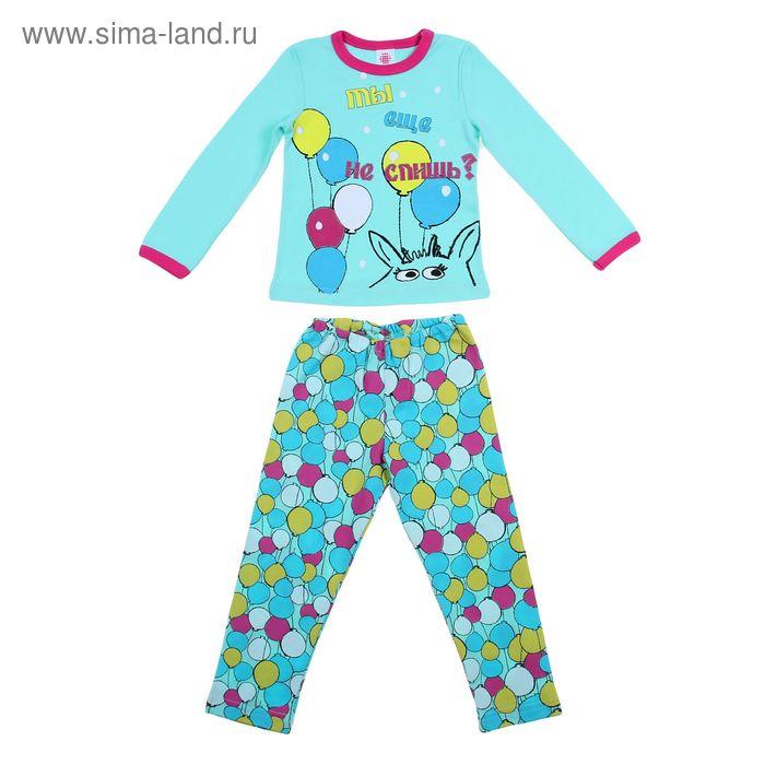 """Пижама для девочки """"Еще не спишь?"""", рост 98-104 см (56), цвет зелёный лед Р217459"""