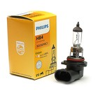 Лампа автомобильная Philips Vision Premium, HB4, 12 В, 55 Вт