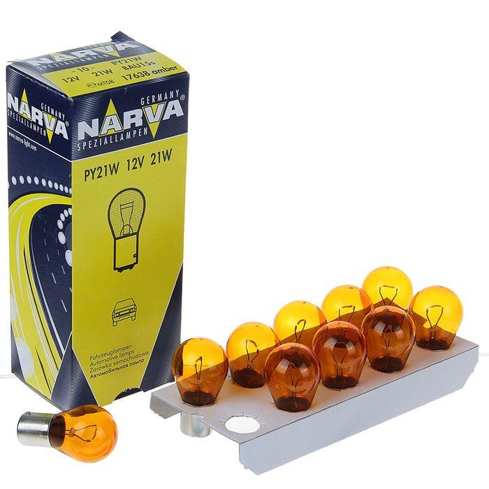 Лампа автомобильная Narva, PY21W, 12 В, 21 Вт