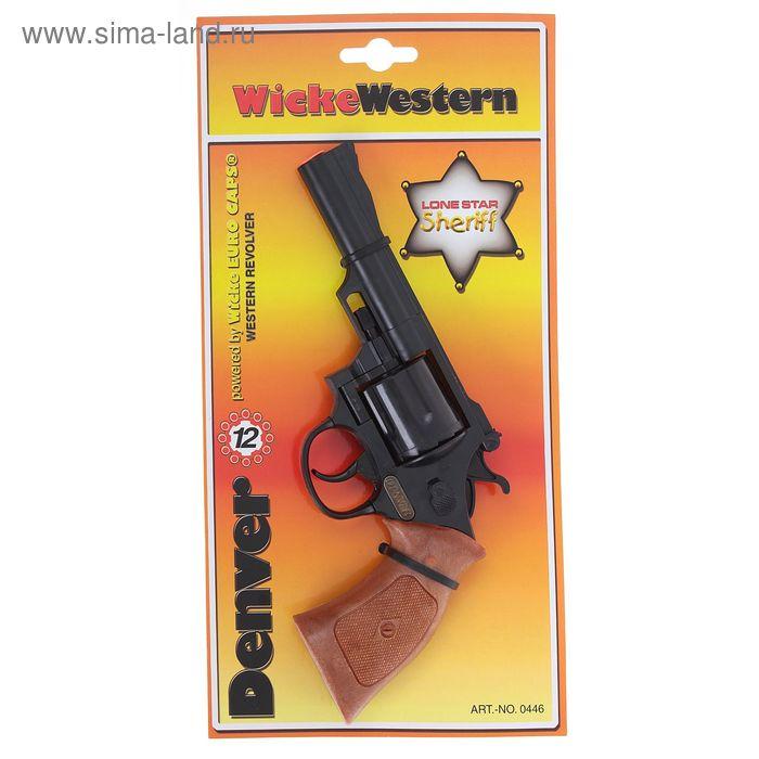 Пистолет игрушечный Denver, 12-зарядные Gun