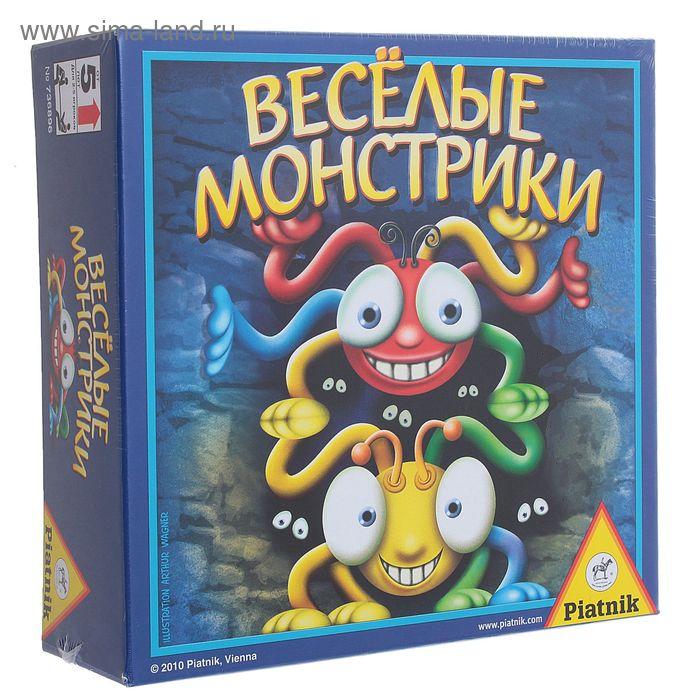 """Настольная игра """"Весёлые монстрики"""""""