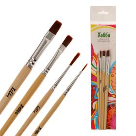 A set of brushes, synthetics, 4 pieces,