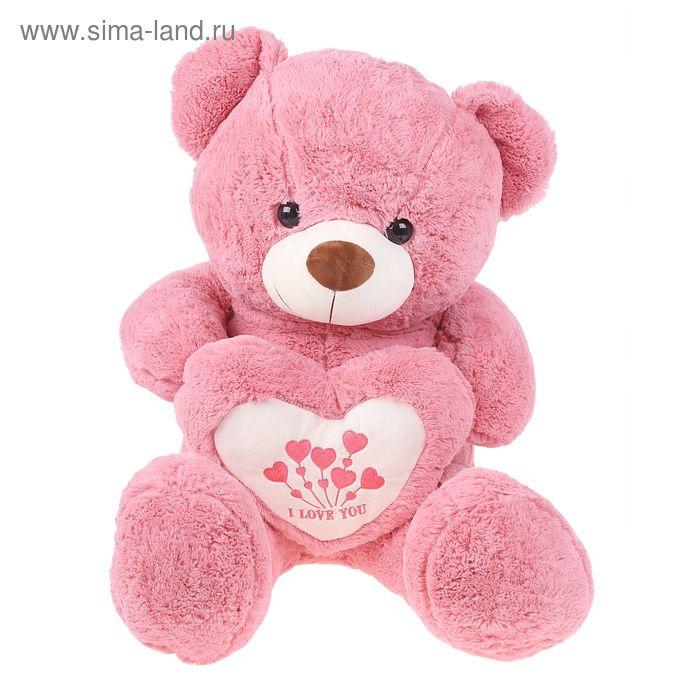 """Мягкая игрушка """"Медведь с вышивкой и сердцем"""", МИКС"""