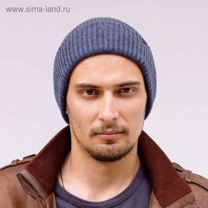 "Шапка мужская ""ФРОГ"", размер 58, цвет синий 140776"