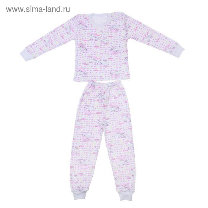 Пижама для девочки, рост 98 см (56), цвет МИКС 5269/1