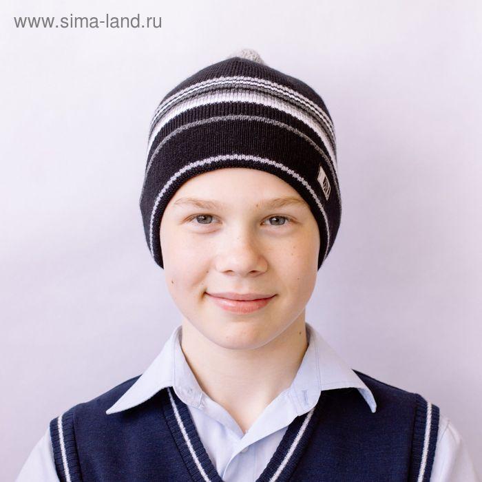 """Шапка подростковая """"ДЖУНИОР"""", размер 54-56, цвет черный/серый 130752"""
