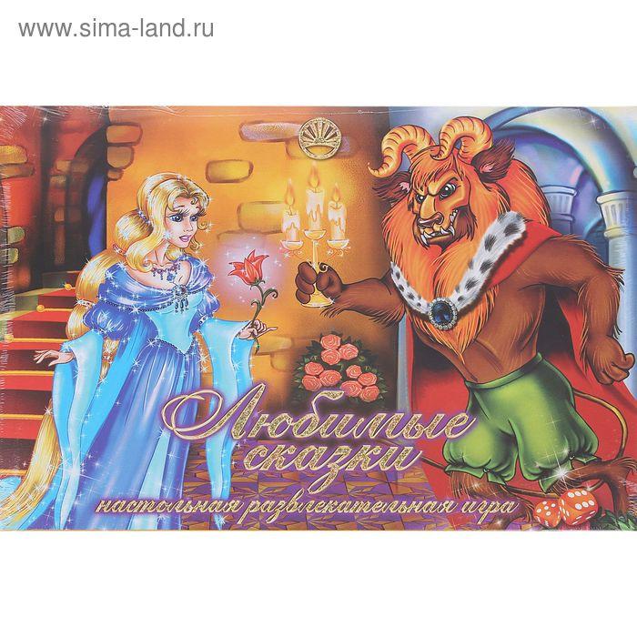 """Настольная игра """"Любимые сказки: Красавица и Чудовище"""""""