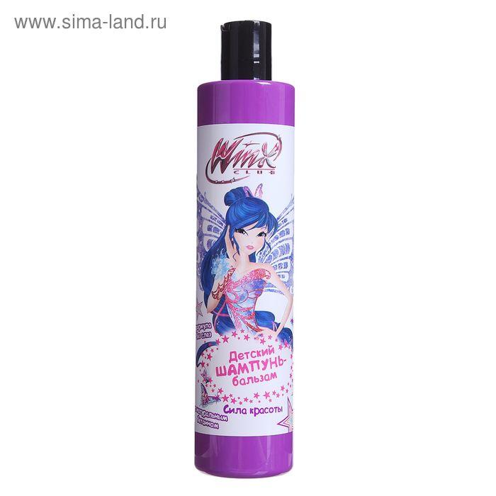 """Шампунь-бальзам для волос Winx """"Сила красоты"""", 340 мл"""