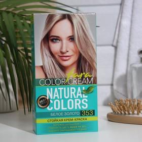 Краска для волос Fara Natural Colors, тон 353, белое золото, 160 г