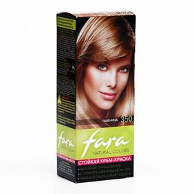 Краска для волос Fara Natural Colors 350 пшеница, 160 мл