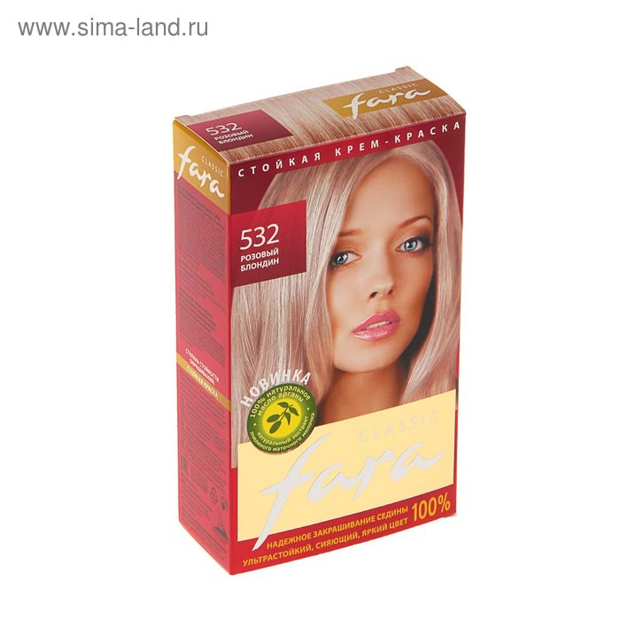 Краска для волос Fara Classic 532 розовый блондин, 160 г