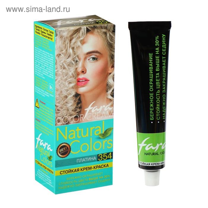 Краска для волос Fara Natural Colors 354 платина, 160 г