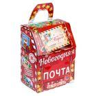 Складная коробка «Почта Деда Мороза», 20 х 15 х 10 см