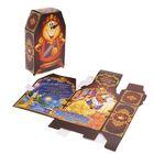 """Коробка подарочная """"Верь в чудеса"""" Принцессы: Белль, 15 х 7 х 24,5 см"""