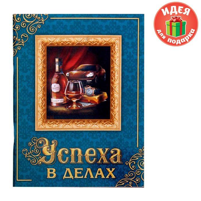 """Блокнот-открытка в конверте """"Успеха в делах"""", А6, 32 листа"""