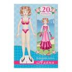 Бумажная кукла «Алёна». 20 нарядов