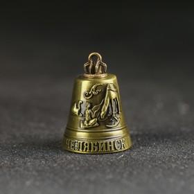 Колокольчик «Челябинск»