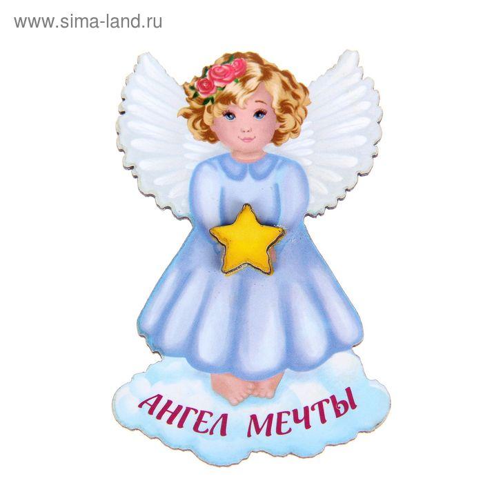"Магнит Ангел ""Мечты"""