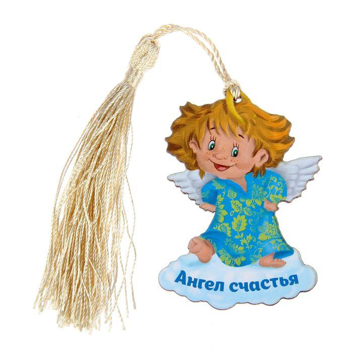 Надписью тусовка, ангел на счастье открытка